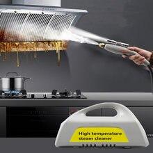 Высокотемпературная Паровая Очистительная Машина бытовая техника
