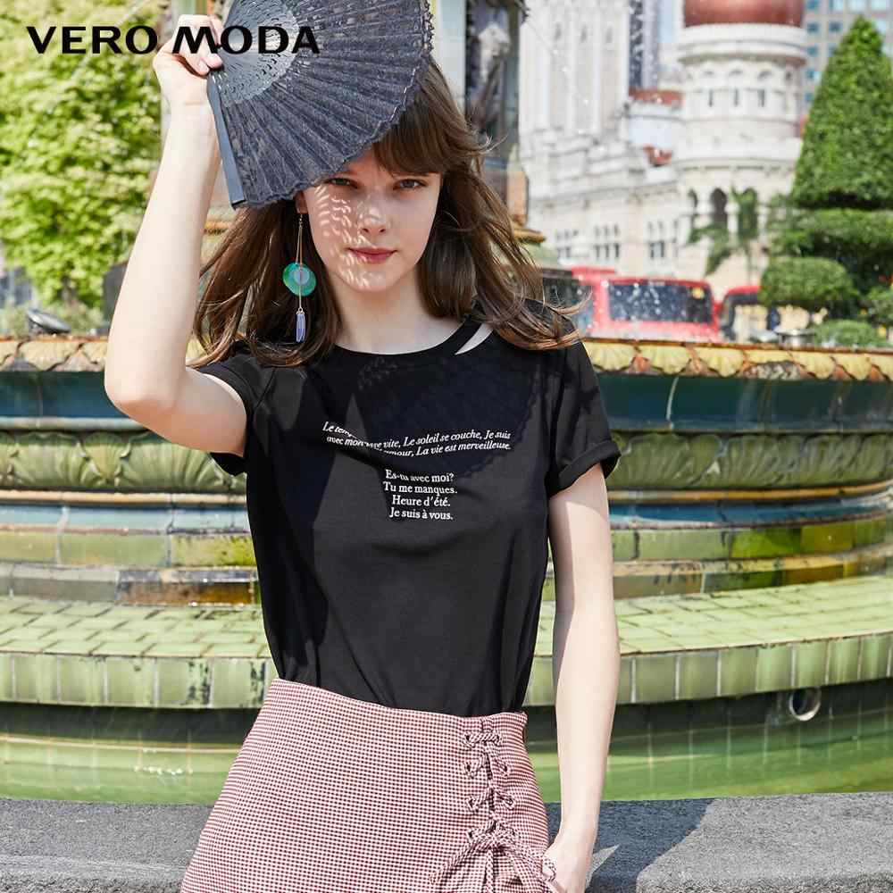 Vero Moda Nữ In Chữ Cut-Out Áo Thun Cổ Bẻ | 319201561
