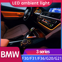 3 Series 2/9 colors lighting car decorative auto ambient light led strip for bmw F30/F35/F34/F32/F31/G20 tuning car accessories