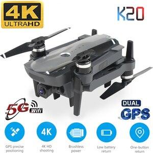 Новый Дрон K20 с бесщеточным Мотором 5G GPS 4K HD Двойная камера Профессиональный складной Квадрокоптер 1800 м радиоуправляемая дистанционная игру...