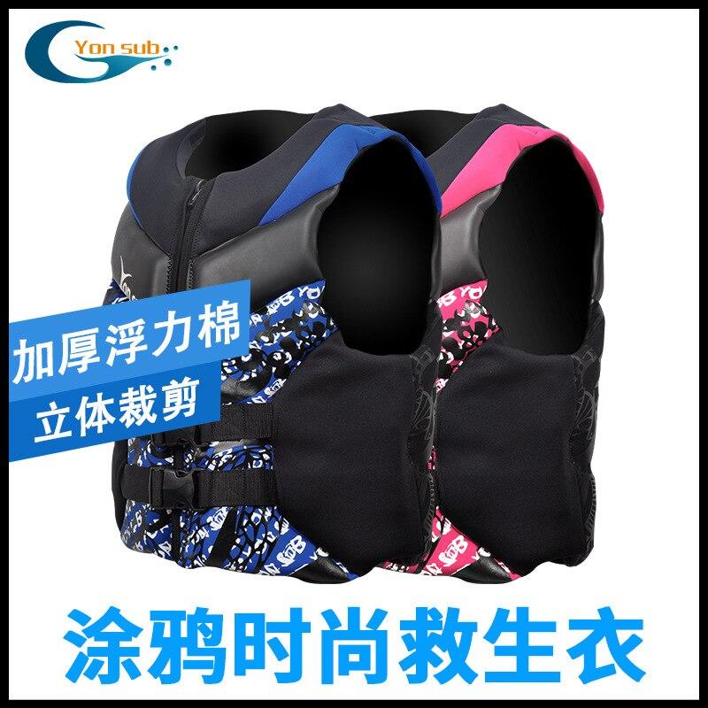Yonsub Adult Top Grade Life Jacket Drifting Surfing Fu Li Yi Profession Life-saving Clothes