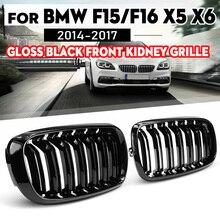 1 пара автомобильный Глянцевая/матовый черный бампер передний двойной 2 планка почек решетки для BMW F15 F16 X5 X6 F85 F86 X5M X6M 2014-2017 решетки