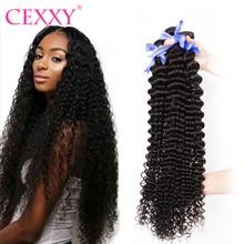 28 30 32 Inches Deep Wave Bundles 100% Human Hair Extension 1 3 4 Bundles Malaysian Water Wave Curly Hair Cheap Bundles Deal