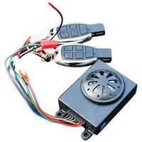 Bicicleta elétrica alarme duplo remoto bloqueio do motor elétrico para segurança bicicleta acessórios   -