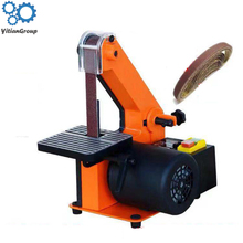 762 Belt Machine 350W Copper Vertical Polishing Woodworking Metal Grinding Chamfering