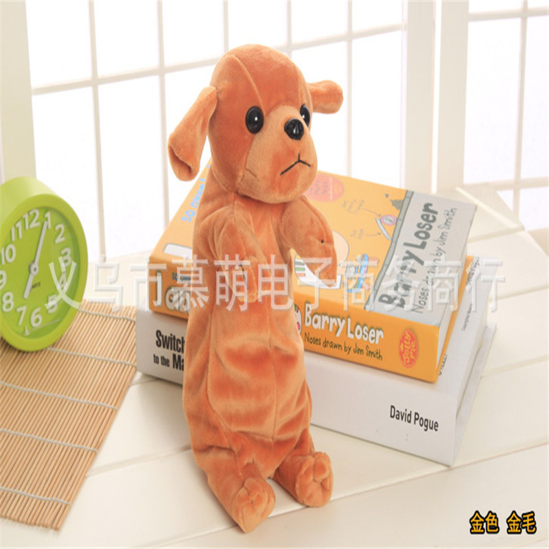 3 # мультяшный щенок Шнауцер пенал Чехол плюшевый щенок игрушка Студенческая сумка для канцелярских принадлежностей