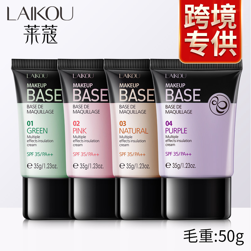 Laikou Isolation Cream Face Base Makeup Primer Liquid Matte Make Up Fine Lines Oil-control Facial Cream Brighten Foundation
