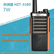 Walkie Talkie Radio Portable Business Intercom Strong And Durable Anti-fall Rainproof Dustproof HZT-318D