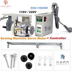 ماكينة خياطة محرك معزز للتعليق السفلي 110/220 فولت مع وحدة تحكم لمجموعة متنوعة من ماكينة خياطة صناعية