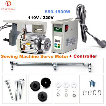 цена на Branch-mounted 110 / 220V Lower Hanging Sewing Machine Servo Motor + Controller for a Variety of Industrial Sewing Machines