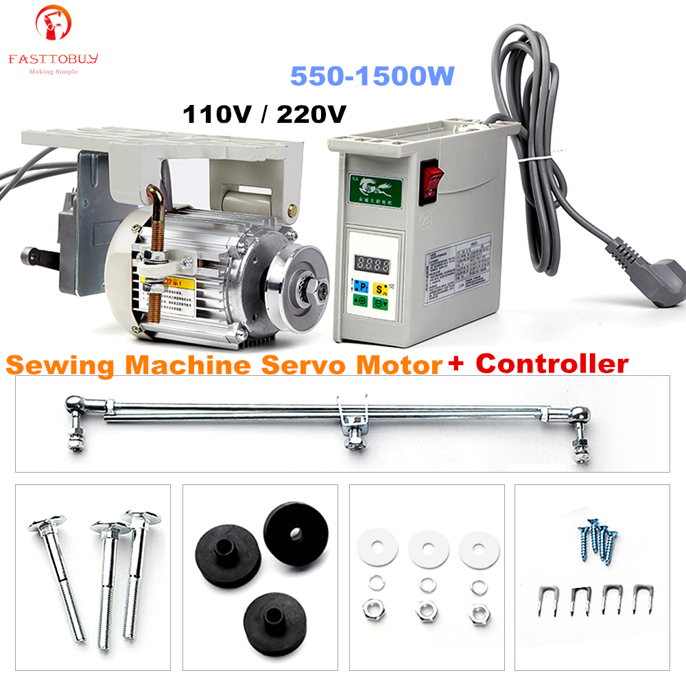 Branch-mounted <font><b>110</b></font> / 220V Lower Hanging Sewing Machine Servo <font><b>Motor</b></font> + Controller for a Variety of Industrial Sewing Machines image