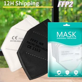 Fpp2 maski higieniczne zatwierdzone mascarillas ffp2reutilable czarna maska do ust kn95 dorosła twarz ffp2mask hiszpania mascherina ffpp2 fp2 tanie i dobre opinie NoEnName_Null Z Chin Kontynentalnych EN 149-2001 + A1-2009 Z włókniny mascarilla fpp2 homologada black masks adultos FFP2 Mouth MASK
