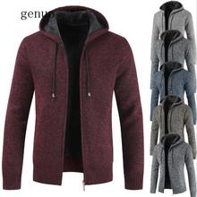 Sweater Autumn And Winter Men's Sling Hooded Zipper Cardigan Jacket Plus Velvet Thick Warm Large Size  Slim Casual Sweater