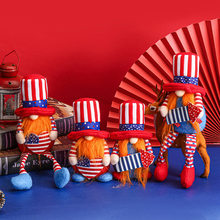 Hong Kong Love American Independence Day Faceless Long Short Leg Doll Decorations Cute round Cap Dwarf Elf Doll Ornaments