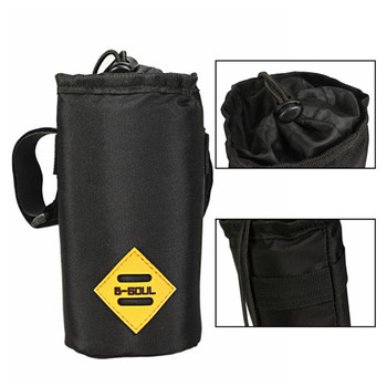 Bike Sport Water Bottle Carrier Pouch Portable Cycling Handlebar Riding Kettle Bag Bike Handlebar Stem Bag Bicycle Accessories rockbros tool bicycle bag rainproof cycling riding bike bag portable mtb road bike water bottle cycling bag bike accessories