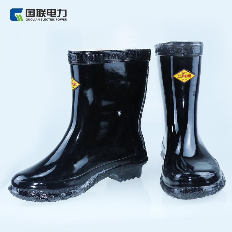 Manufacturers Direct Selling 25KV Shuang An Card Insulated Boots High Pressure High-temperature Resistant Insulated Boots Insula