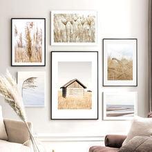 Настенный художественный холст с изображением Уитфилда морского