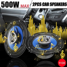 6.5 Inch 12V 500W 4 Way Car Coaxial Auto Audio Music Stereo Full Range Frequency Hifi Speakers Non-destructive Installation