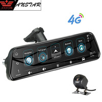 Anstar 10'' Android 4G Special Rearview Mirror Camera Car DVR 1080P Dash Cam ADAS GPS WIFI Auto Cam Registrar Video Recorder
