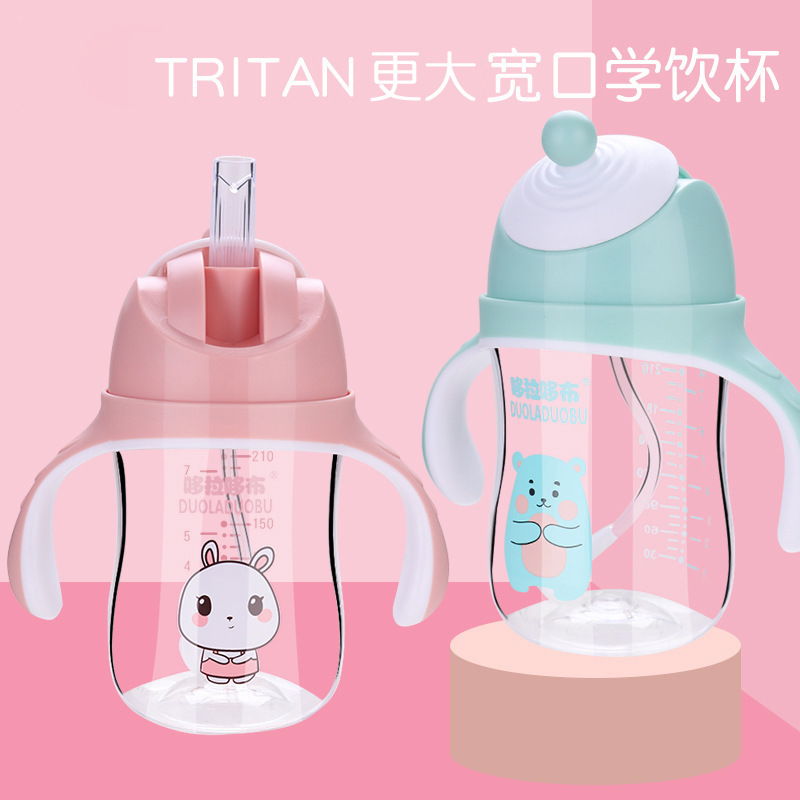 Duo La Duo Bu Tritan Large Wide Mouth Sippy Cup Children Cup With Straw Baby With Handle Glass 240ml6227
