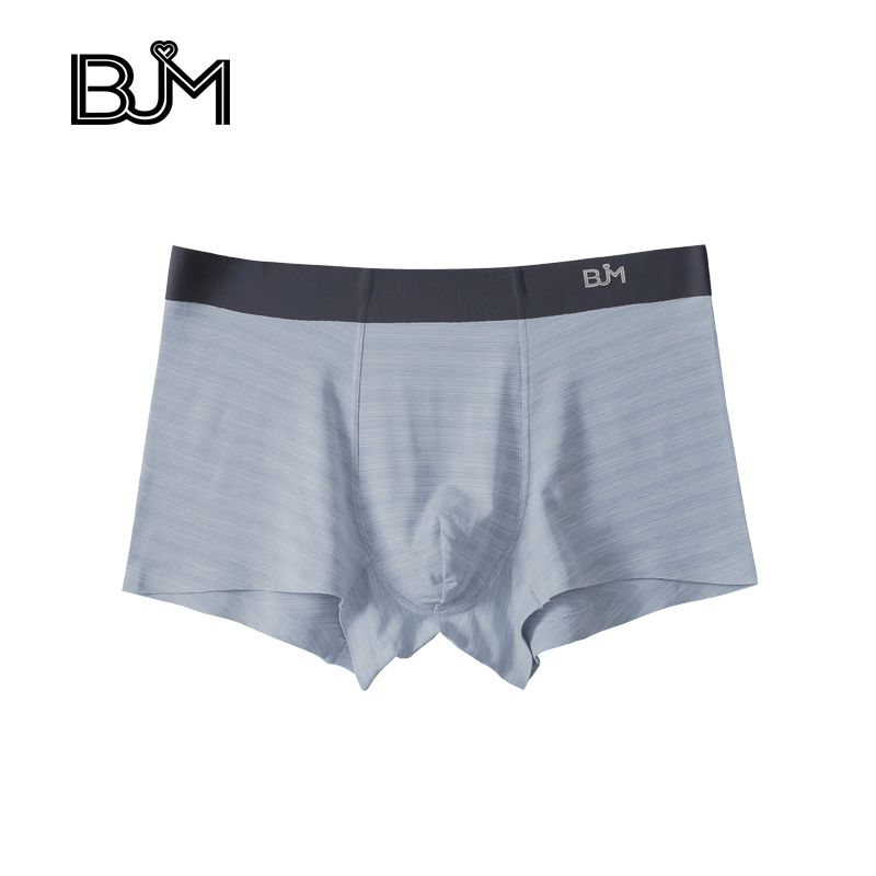 Men's Underwear Pants. Boxers Customized-Design Seamless Modal Cool Breathable Summer