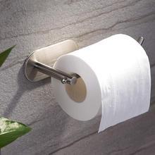 Toilet Paper Holder Stainless Steel Shelf For Toilet Durable Toilet Paper Clip Bathroom Accessories Brief Toilet Paper Port 2019 michigan toilet paper
