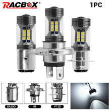 P15D BA20D H4 H6 6000K 12V 22SMD mini LED Motorcycle Headlight Led Bulb Hi-Lo Beam for Most Motorbike Conversion Kit Bulbs(China)
