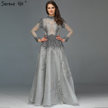 Muslim Grey Luxury Long Sleeves Evening Dresses 2020 Latest Design Crystal High Neck Formal Dress Serene Hill LA60975
