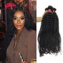 Tissage en lot mongol naturel crépu bouclé – Ali Queen Hair, cheveux vierges brésiliens, couleur naturelle, 10-28 pouces, 1/3/4 pièces