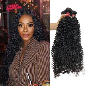 Ali Queen монгольские афро кудрявые бразильские необработанные волосы, волнистые пряди натурального цвета 10-28 дюймов 1/3/4 шт., человеческие воло...