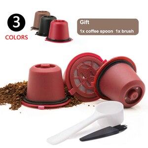Image 1 - 3 ピース/パックネスプレッソカプセル再利用可能なコーヒーフィルター詰め替えカフェポッドプラスチックオリジナルラインネスレ機coffeewareツール