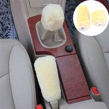 Комплект из 2 предметов с плюшевой подкладкой автодекор Эфирное