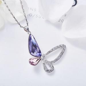 Image 3 - Cdyle collar de plata de ley 925 con colgante de mariposa y circón, joyería fina, Cristal púrpura