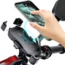 Suporte do telefone da motocicleta 15w sem fio carregador inteligente qc3.0 fio charing 2 em 1 suporte semiautomático 360 graus rotação