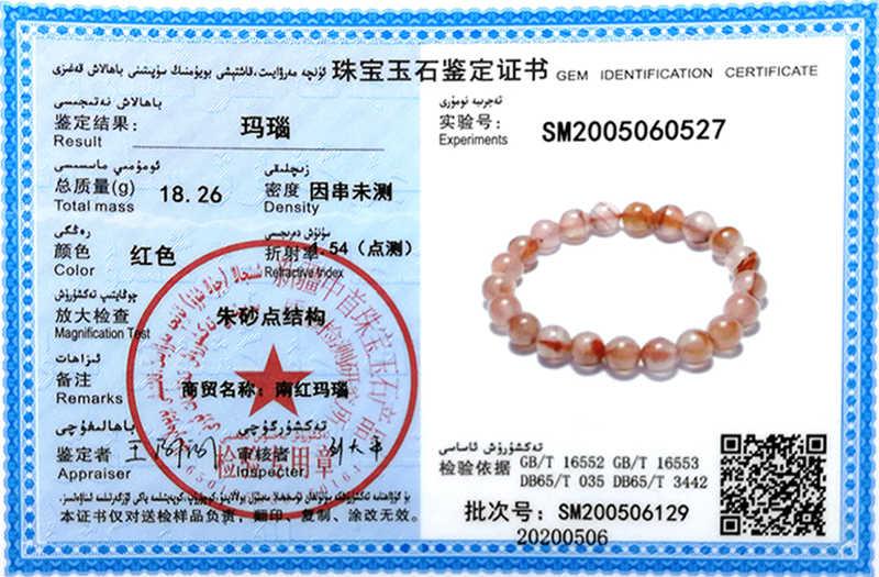 Cynsfja Langka Baru Nyata Bersertifikat Natural Akik Merah dari Sichuan Wanita Jimat Beruntung Gelang Bangle Kualitas Tinggi Hadiah Terbaik