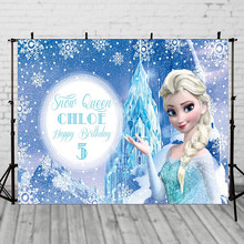 Frozen Icee Queenn Princess Annaa Birthday Backdrop Baby Photography Studio Backgrounds Professional Photo booth fotografia(China)
