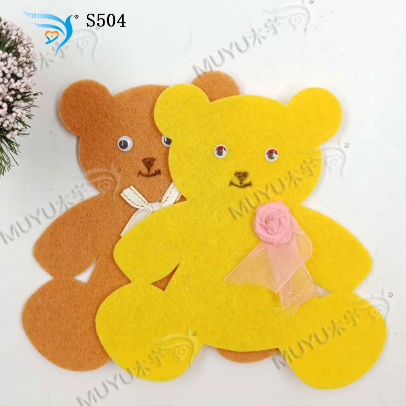 Image 5 - Home decoration bear DIY handmade scrapbooking die cutting board MY S504dies diedies big shot  -