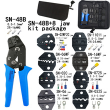 Kit crimping plier SN-48B 8 jaw for TAB 2.8 4.8 pulg/tube/insuated terminals kit bag electric clamp tools kit crimping plier sn 48b sn 28bs sn 06wf sn 02c with 5 jaw for terminals d1b stripping wire cutters electric calmp hand tools