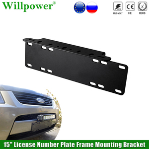 "Image 2 - SUV Car Plate 15"" License Number Plate Holder 4x4 Truck Pickup LED Work Light Bar Fog Light Spotlights Mounting Bracket"