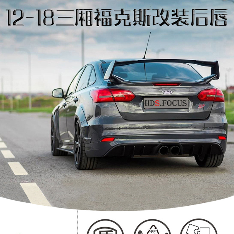 For Ford Focus spoiler 2015 2016 2017 High Quality ABS Plastic Unpainted Primer Rear Trunk Spoiler in Spoilers Wings from Automobiles Motorcycles