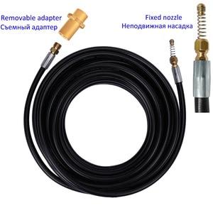 Image 3 - 10~20 Meters 2320psi 160bar Sewer Drain Water Cleaning Hose Pipe Cleaner for Karcher K2 K3 K4 K5 K6 K7 High Pressure Washer