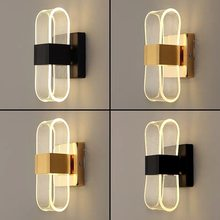 Modern LED Wall Lamp Gold Nordic Style Sconce Lighting Fixture Corridor Dining Living Bathroom Acrylic Indoor Home Decor Light
