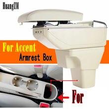 Подлокотник для Hyundai Accent 2006 2007 2008 2009 2011 + USB + двухслойный