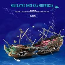 home decoration accessories Aquarium Decoration Deep Sea Shipwreck Fish Tank Pneumatic Rotten Ship