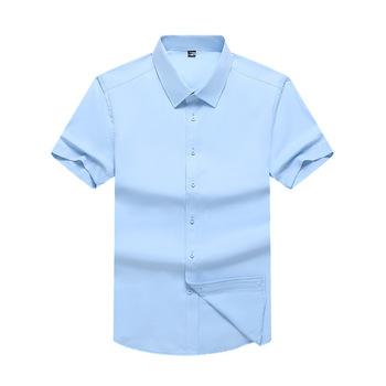 Elegancka koszula w stylu Casual letnia męska jednokolorowa z krótkim rękawem z kołnierzykiem bluzka Camisa Masculina prosty biały męski M-4XL tanie i dobre opinie COTTON spandex Sukienka z krótkim rękawem Skręcić w dół kołnierz Pojedyncze piersi Koszule REGULAR summer shirt men