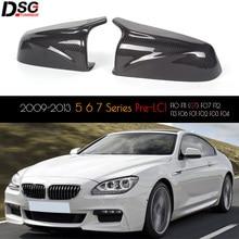 Replacement Carbon fiber & ABS Mirror Caps for BMW 5 Series F10 F11 FT F07 6 Sereis F12 F13 F06 7 Series F01 F02 (2009-2013)