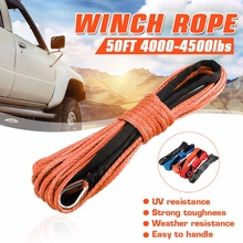 15m Winch Rope String Line Cable With Sheath Synthetic Towin