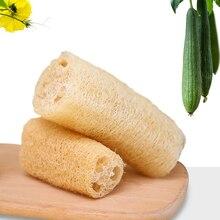 10-15cm Natural Luffa Sponge Kitchen Anti-oil Cloth Scrubber Dish Bowl Cleaning Brush Loofah Bath Ground Plant