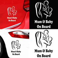 Mum Baby on Board Car Vehicle Body Window Reflective Decals Sticker Decoration Automobiles Decal Car styling 3
