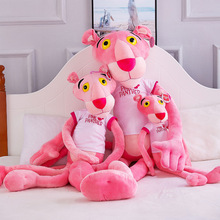 Pink Leopard Darling Panther Naughty Doll Plush Toy Childrens Gift Toys for Children Christmas Stitch Anime